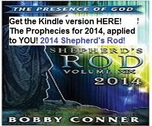 Shepherd's Rod 2014
